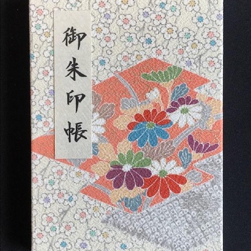005A310 おしゃれな朱印帳(正絹着物生地使用) 松皮菱