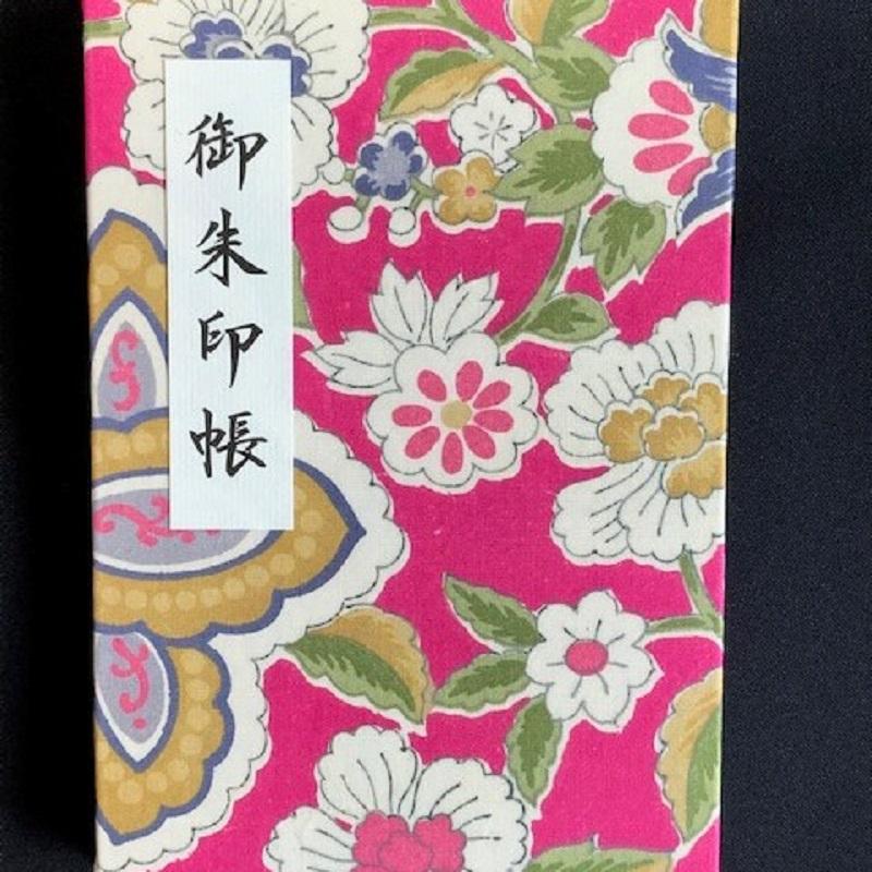 005A311 おしゃれな朱印帳(正絹着物生地使用) ビビットピンクフラワー
