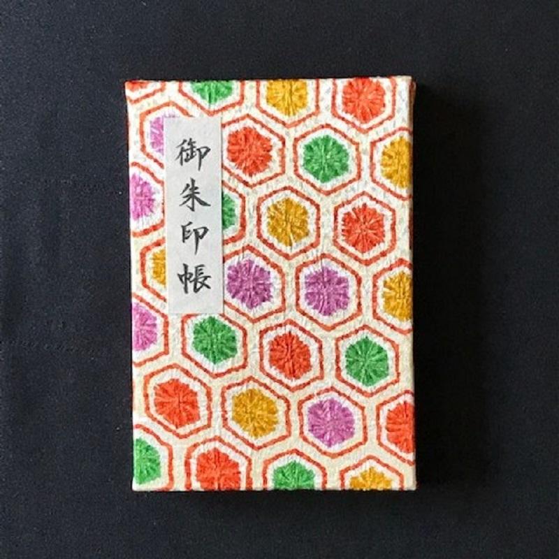 005A315 おしゃれな朱印帳(正絹着物生地使用) カラフル亀甲