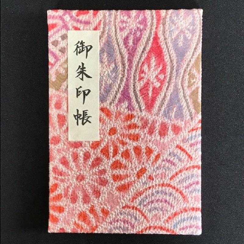 005A318 おしゃれな朱印帳(正絹着物生地使用) 多彩ピンク絞り