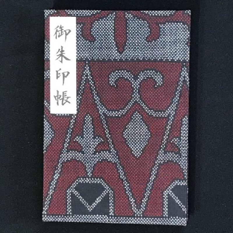 005A326 おしゃれな朱印帳(正絹本場大島紬使用) ダークレッドインパクト