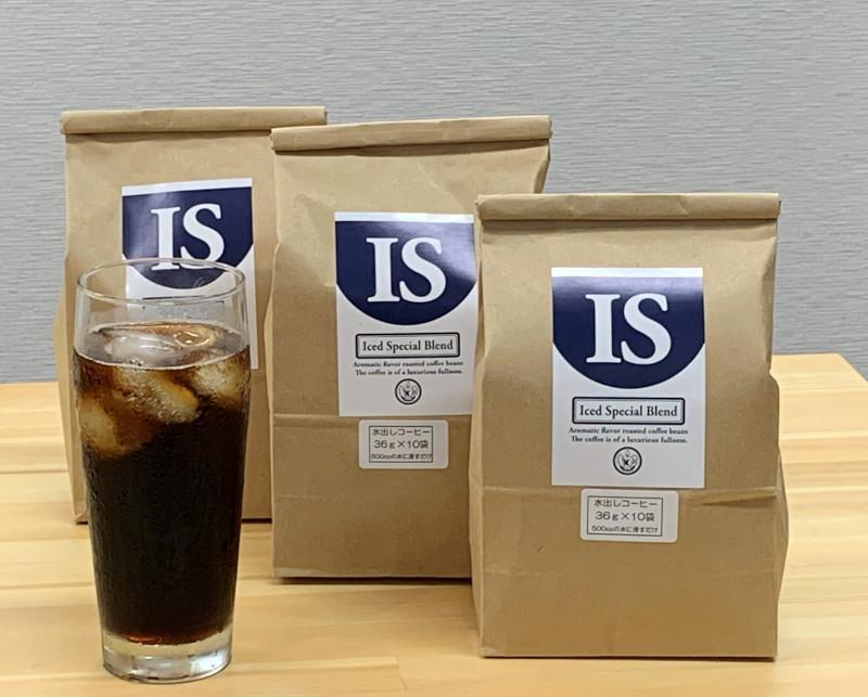 010B195 スペシャルブレンド水出しコーヒー