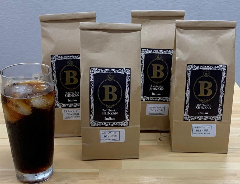 010B196 バリアラビカ神山100%水出しコーヒー