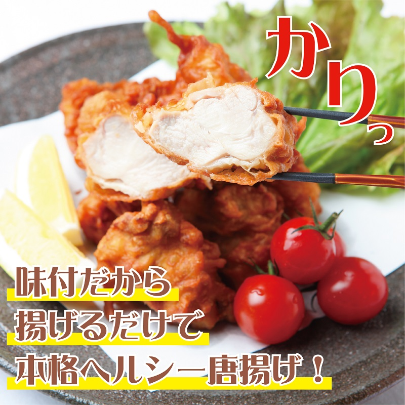 G058 さのうまみ鶏唐揚げ1kg+手羽餃子セット