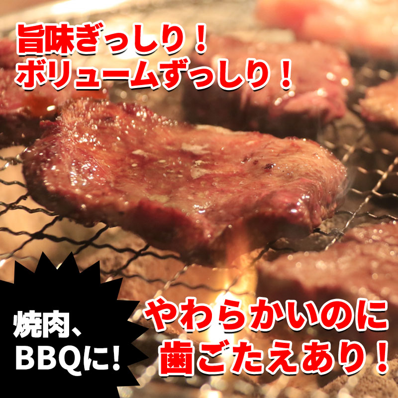 G063 秘伝の赤タレ漬け牛ハラミ肉 大容量1.6kg(急速凍結400g×4)