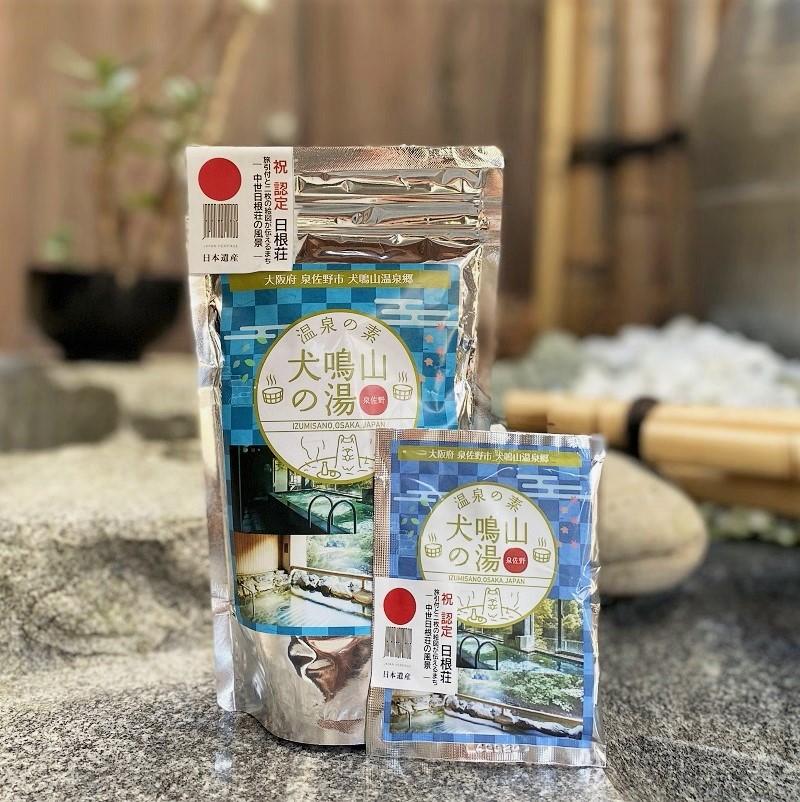 005A105 さの町屋で江戸文化を楽しむ お抹茶&和菓子&お土産付入館券