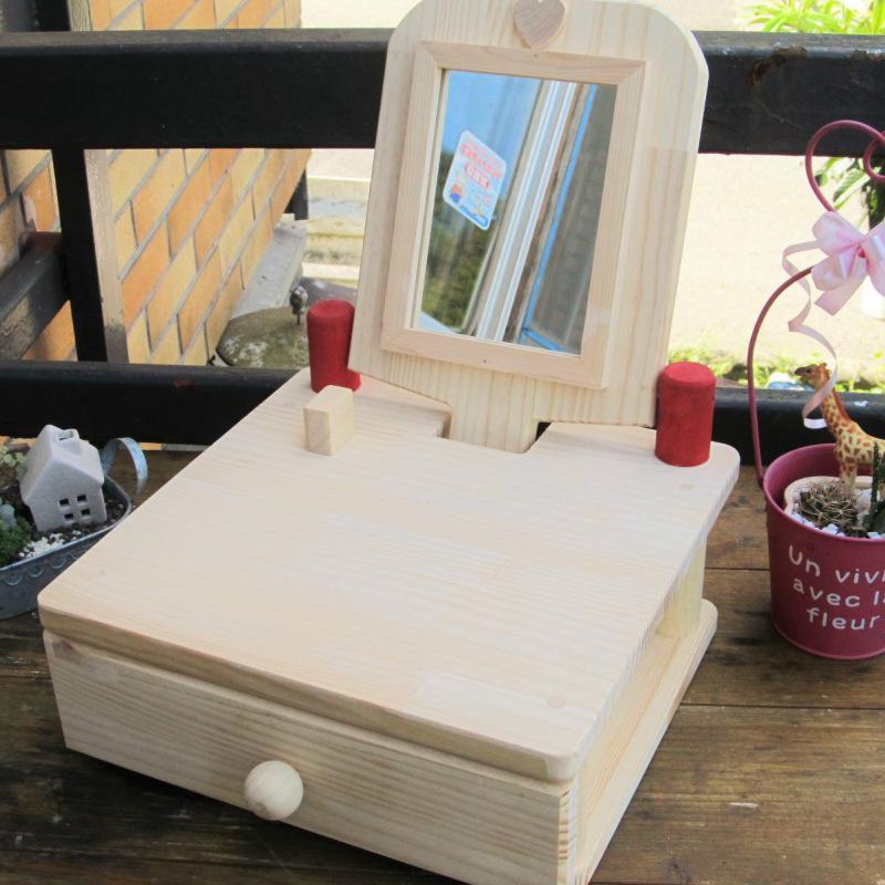 020C078 手作り木製 姫鏡台