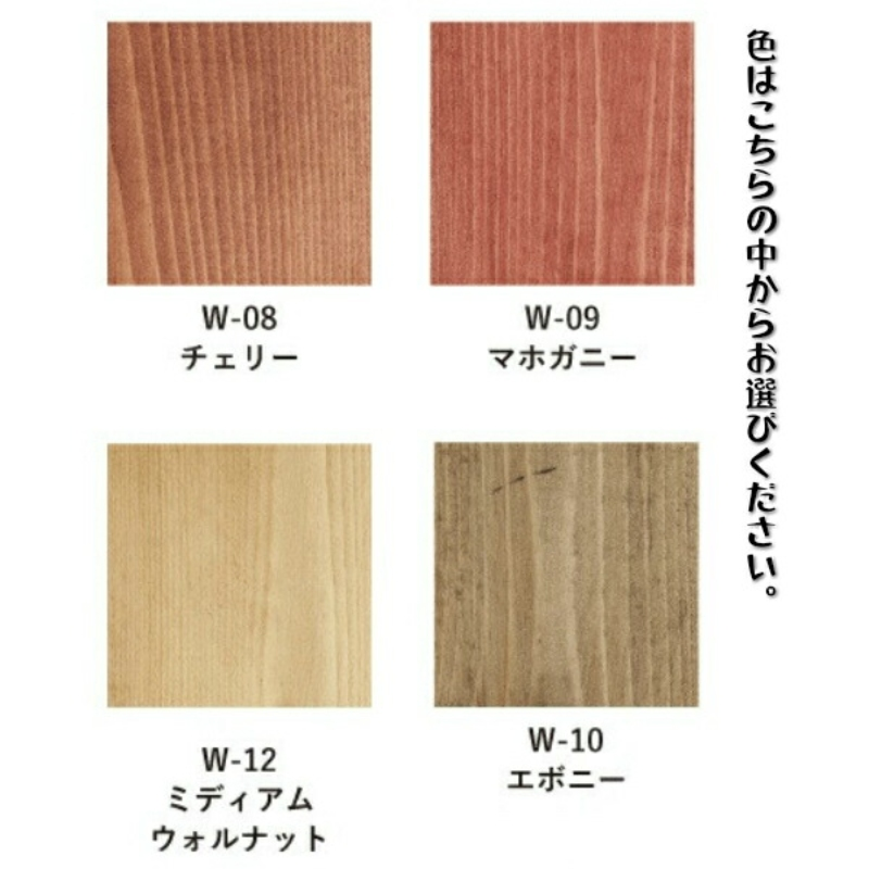 099H160 手作り木製 八角スツール
