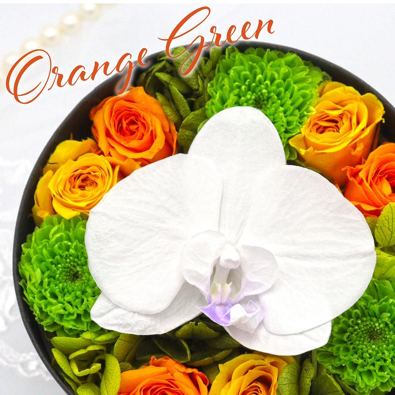099G054 胡蝶蘭・プリザのアレンジ 円形ボックスSP