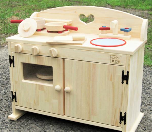 099H079 手作り木製ままごとキッチンDHK吉野桧製フライパンお鍋付き