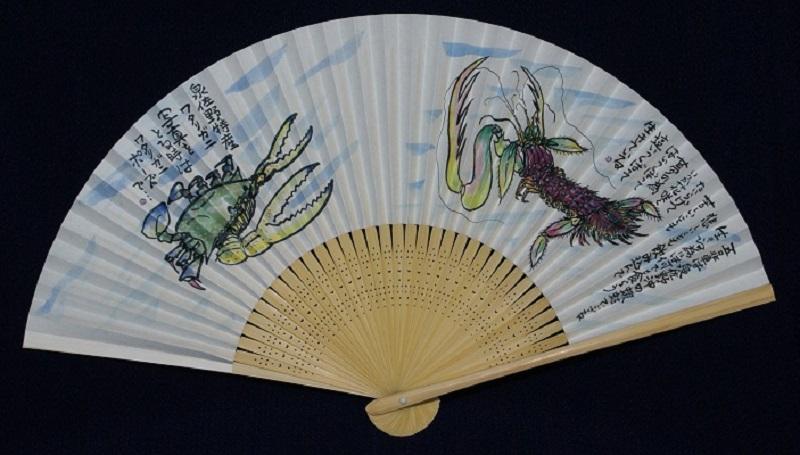 099H131 絵手紙扇子(ワタリガニとシャコエビ)