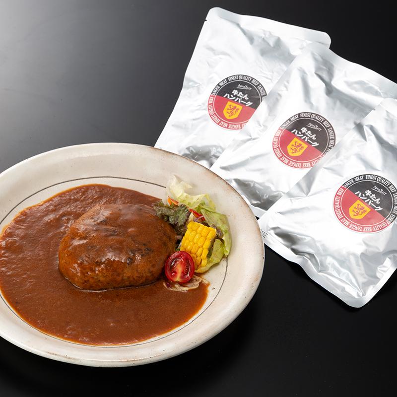 010B180 肉コンシェルジュ厳選!牛たん人気洋食対決!!