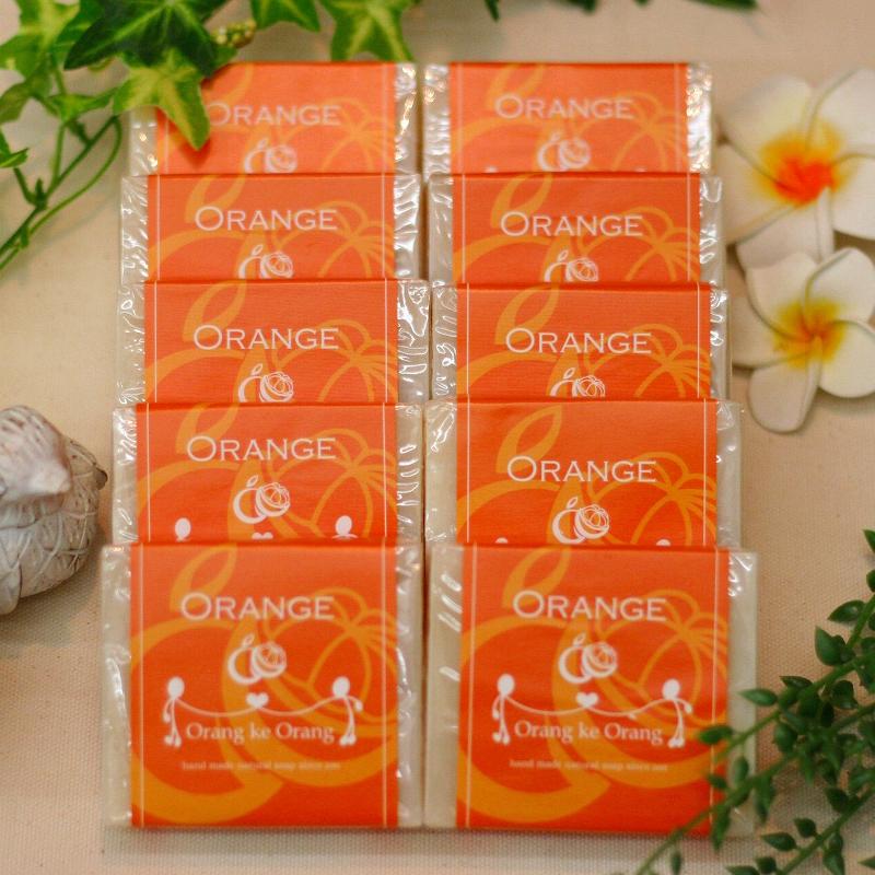 020C102 無添加手作り石鹸 一番人気のオレンジが好きなあなたに(オレンジ80g×10個)
