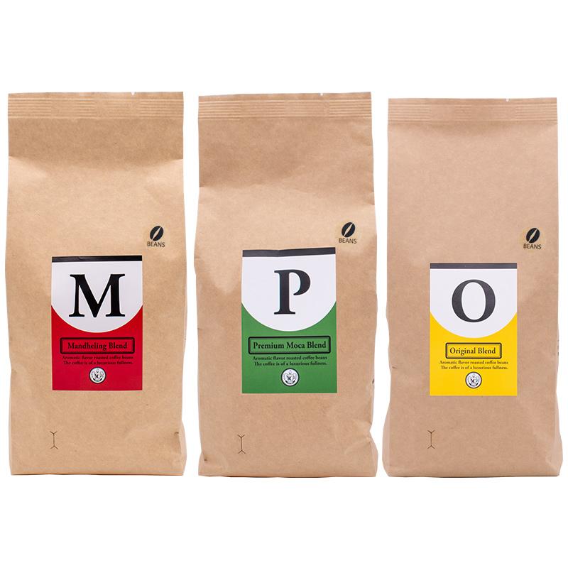 010B230 レギュラーコーヒー500g3袋セット/豆