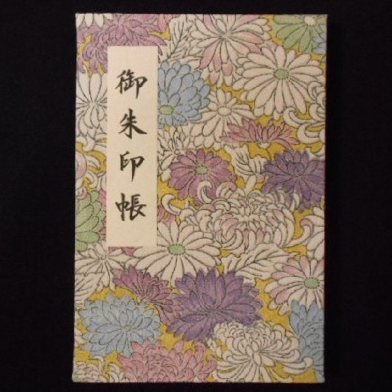 005A241 おしゃれな朱印帳(正絹着物生地使用) 菊パステル