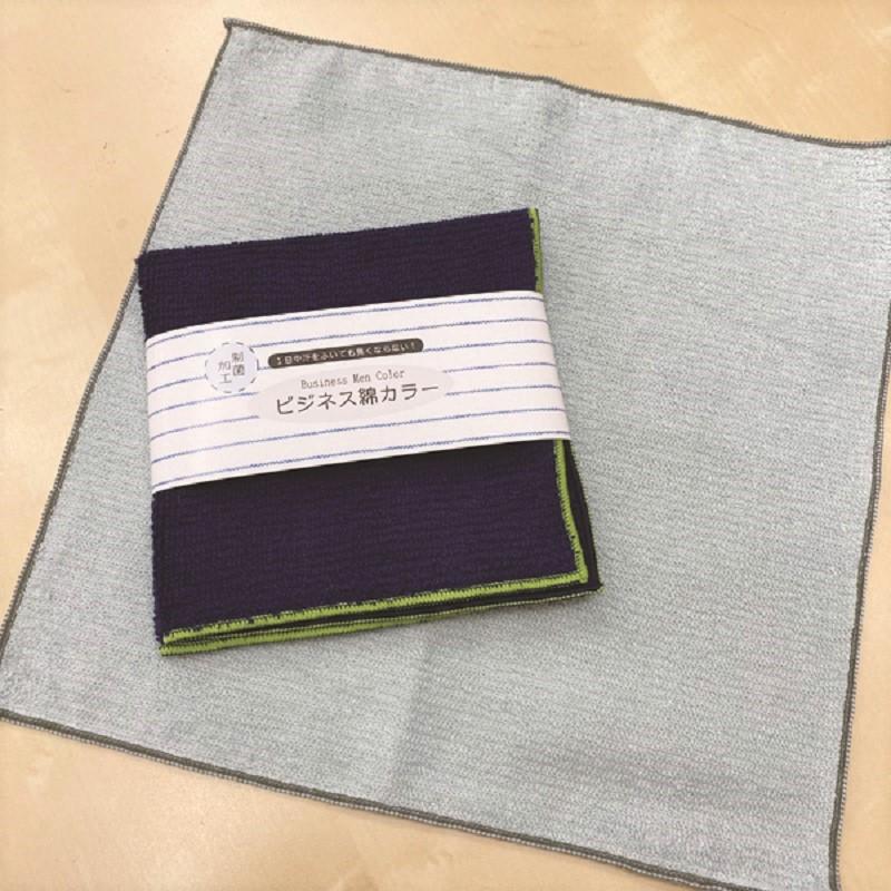 W007 【お試し】泉州タオル「ビジネス綿カラー」2枚セット