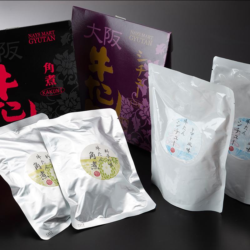 099H043 肉コンシェルジュ厳選!牛たん和洋食対決!!