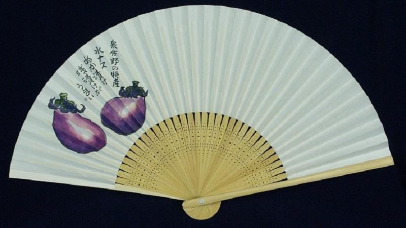 099H134 絵手紙扇子(水ナス)