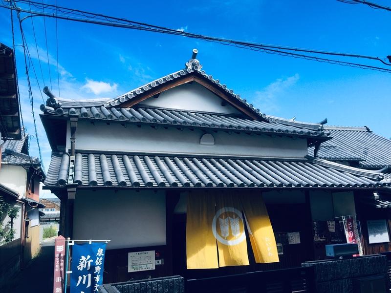 099H046 佐野町場散策と名店ランチ(1名様)