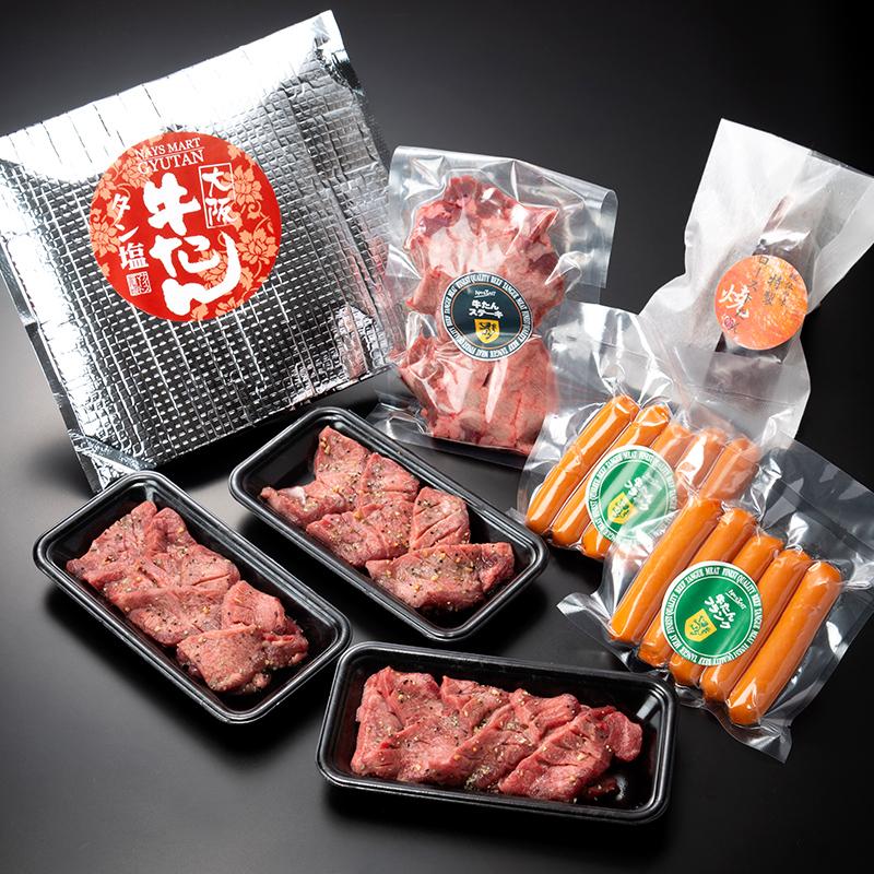 020C038 肉コンシェルジュ厳選!牛たん「匠」食べくらべ!!