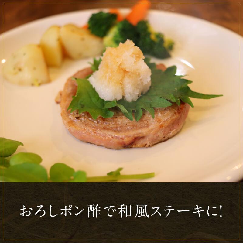 010B549 【期間限定】氷温(R)熟成豚 国産豚ロールステーキ 1.8kg(+6枚600g)