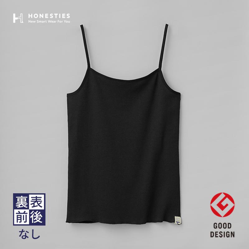 005A140 オネスティーズアンリミテッド(裏表なし・前後なし)キャミソール 1枚(HONESTIES∞)レディース・黒・S
