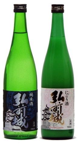 B686 弘前城 純米酒・にごり酒セット