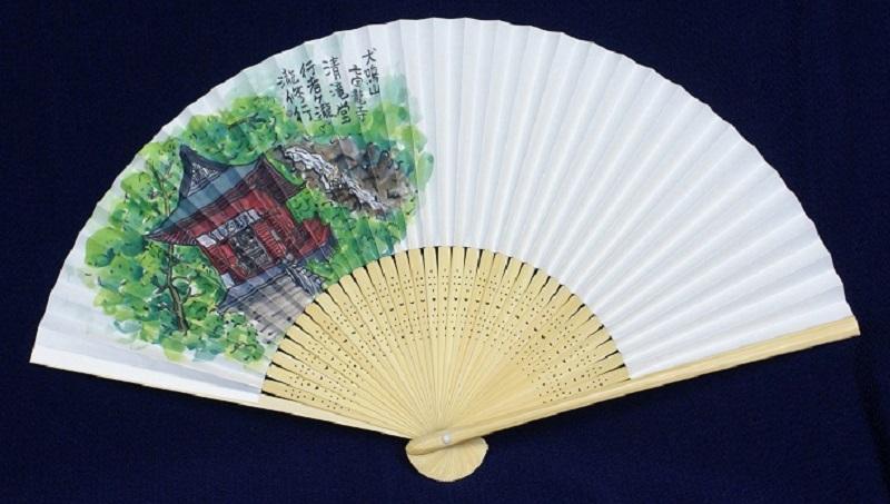 099H133 絵手紙扇子(犬鳴山 七宝龍寺)