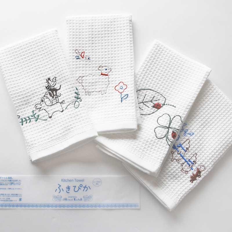005A008 シンジカトウ「キッチンタオル(刺繍)」セット