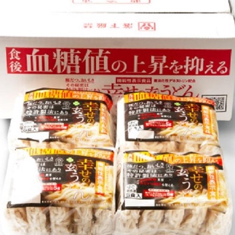 099H016 機能性 玄うどん【5食入り×4P】
