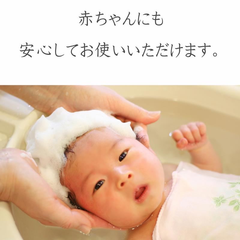 030D052 無添加手作り石鹸 ニキビ・あせも対策にはコレ!(カユプティ80g×18個)
