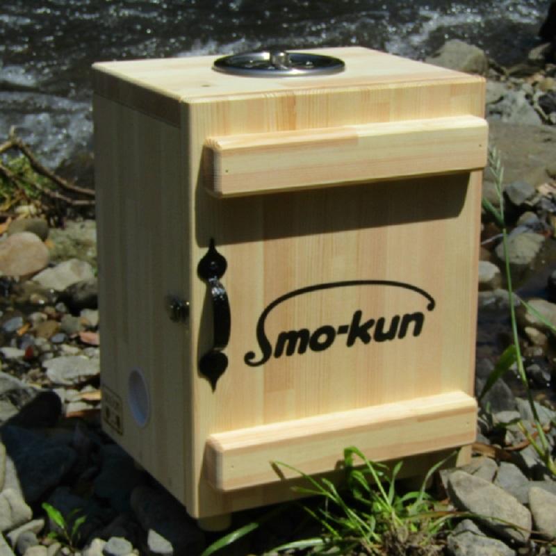 099H076 手作り木製燻製器「SMO-KUN」