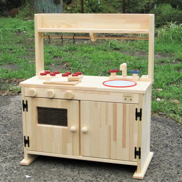 099H091 手作り木製「棚付」ままごとキッチンDHK−R