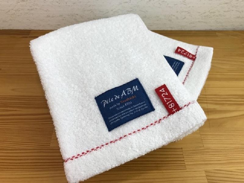010B050 高級デニム糸で織った泉州タオル2枚セット(フェイスタオル・ホワイト)