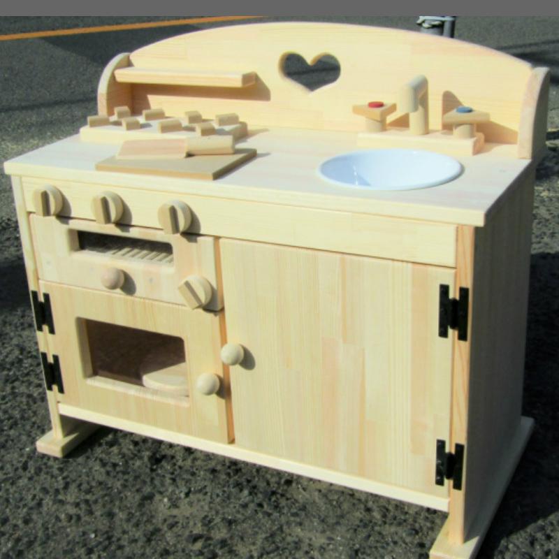 099H177 手作り木製ままごとキッチン魚焼きグリルの付いたGHK 素材色バージョン