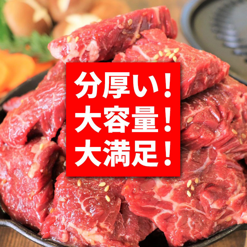 010B519 氷温(R)熟成牛 漬込みハラミ1.5kg