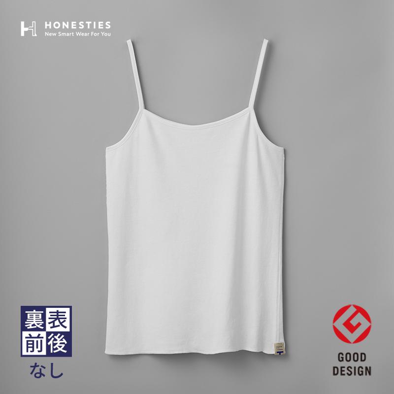 005A139 オネスティーズアンリミテッド(裏表なし・前後なし)キャミソール 1枚(HONESTIES∞)レディース・白・L