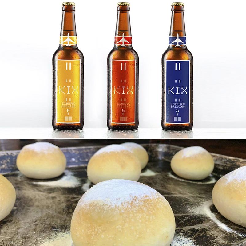 099G028 エシカル麦芽パンとKIX BEER(6本)
