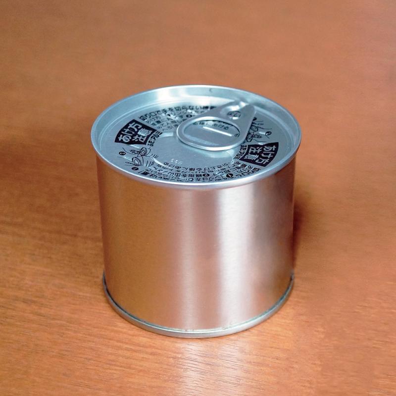 099G035 最上級あわび「さの缶」