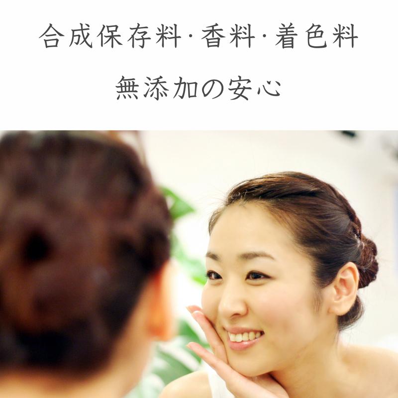 010B528 無添加手作り石鹸 一番贅沢なハニーが好きなあなたに (ハニー80g×5個)
