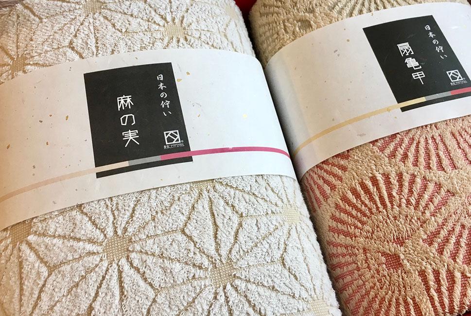 010B037 日本の佇まい麻の実・扇亀甲タオルセット 計2枚
